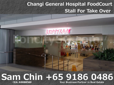 Kopitam – Changi General Hospital