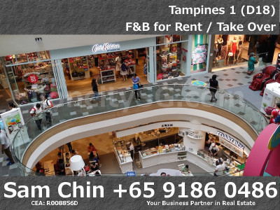 Tampines 1 – FnB for Rent – 3