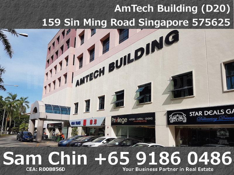 AMTech Building – Industrial – Facade – 3