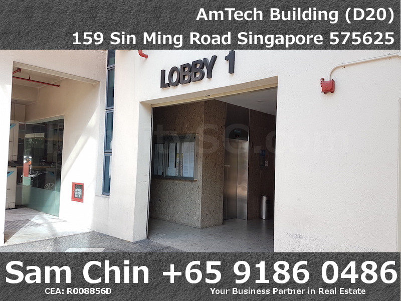 AMTech Building – Industrial – Lobby 1